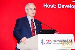 斯特恩:疫情对中国和世界经济的影响尚无法量化