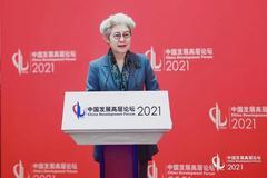 """傅瑩:中美關系深度依存,""""全面脫鉤""""不符合雙方利益"""