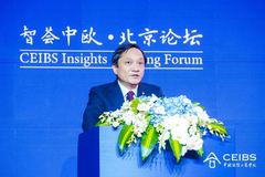 """中歐國際工商學院丁遠:在華跨國企業的""""資本密集度""""越來越高 扎根中國市場的決心越來越強"""