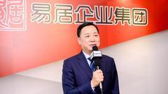旭辉林中:易居是中国房地产最好的服务生 潜力巨大