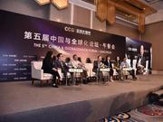 科技与全球治理 共享型未来还是更加分化?