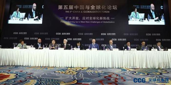 多宝平台_国际商界对话《外商投资法》细则与投资新前景