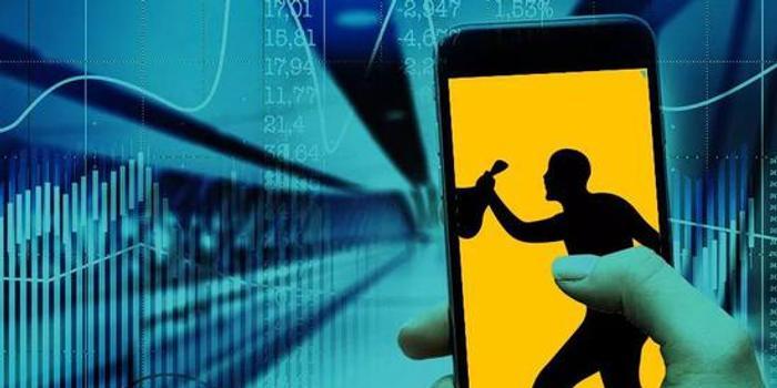 手机炒股注意了 如何防范假App、假公众号?