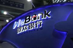 儲戶訴銀行虛假宣傳 微眾銀行智能存款產品屢遭用戶投訴丨315金融曝光臺