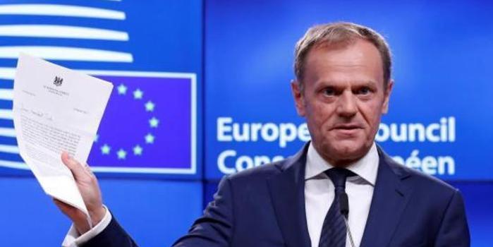 歐洲理事會主席:英國脫歐協議有望17日獲得批準