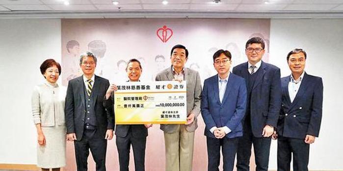 太古地产捐逾1200万支援香港 耀才主席捐赠1000万元