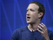 RBC:加密货币计划是Facebook公司历史上最重要举措