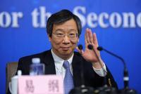 易纲:中国坚持市场决定的汇率制度 不搞竞争性贬值