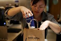 瑞幸咖啡重挫15%跌破发行价 投资者不看好其补贴策略