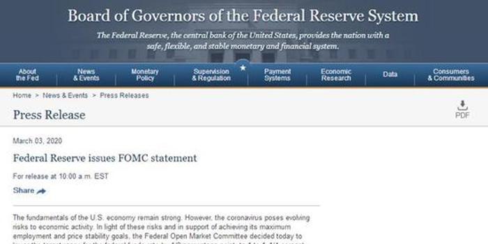 美聯儲緊急降息之后 全球央行面臨兩難選擇