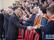 第五届非公经济人士优秀建设者表彰大会在北京召开