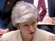 差事苦!特蕾莎梅宣布将卸任 曾因脱欧两次遭逼宫