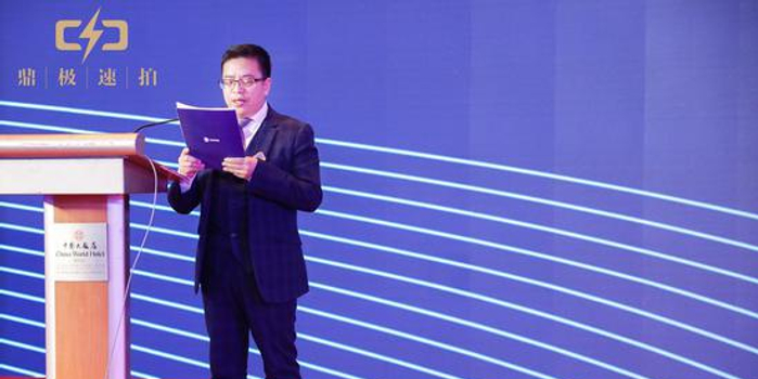 王仕斌:房地產行業最寶貴的是人才