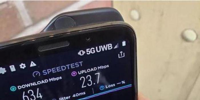 福彩双色球开奖结果_首个商用5G移动网被吐槽 信号太难找速度不稳定