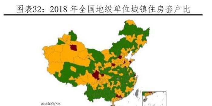 任澤平談住房:人均使用面積23平米 存超20%提升空間
