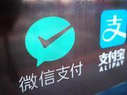 微信向民生银行卡提现加收手续费 最新回应来了