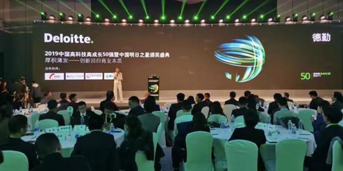 中国高科技高成长50强榜单发布 成都企业数量超上海