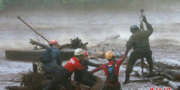 巴西淡水河谷公司:又有3处矿坝随时可能决堤