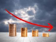 锦州银行预计去年亏损40亿~50亿 今年上半年延续亏损