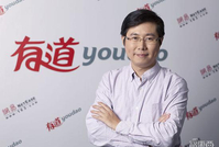 对话网易有道CEO周枫:AI硬件如何撕开教育新入口?
