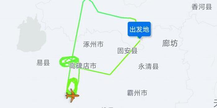马航一航班从北京起飞后盘旋数圈返航 马航回应