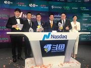 斗鱼成功上市市值37亿美元:大股东腾讯为其走势关键
