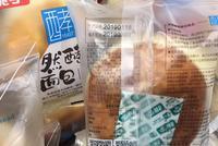 申万食品饮料分析师合肥春节调研:烘焙类桃李存优势