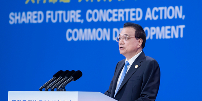 视频|李克强出席博鳌亚洲论坛开幕式并发表主旨演讲