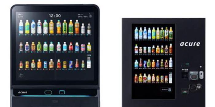 日本自动售货机推月费制度 月付66元即可每天喝饮料