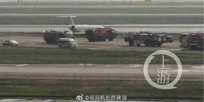公务机冲出上海虹桥机场跑道 导致28班航班延误