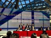中行推出支持民营经济20条:出台续贷再融资政策制度