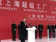 上海工厂年底投产 特斯拉加速国产求突围