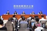 央行刘国强、银保监会周亮解读改革完善LPR形成机制