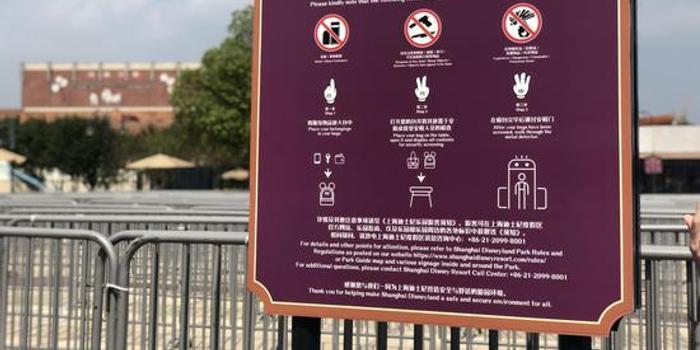 体验上海迪士尼乐园新规:包检以目视和外部触摸为主