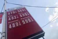 别指望油价上涨会影响美联储决策