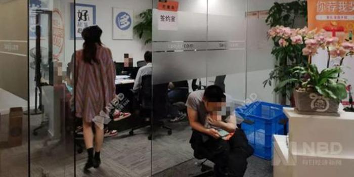 淘集集爆發危機:正等待接盤俠 商家質疑沒保障