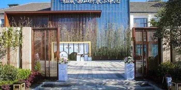 福晟集团扩张:地产业务上货架待售 未来或靠建筑业务
