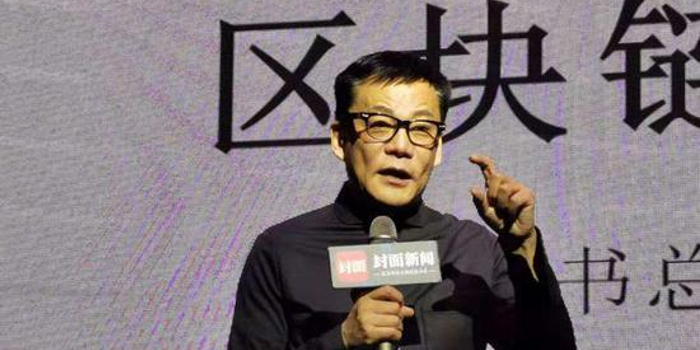 早晚读书总编辑李国庆:区块链是互联网的下一个机遇