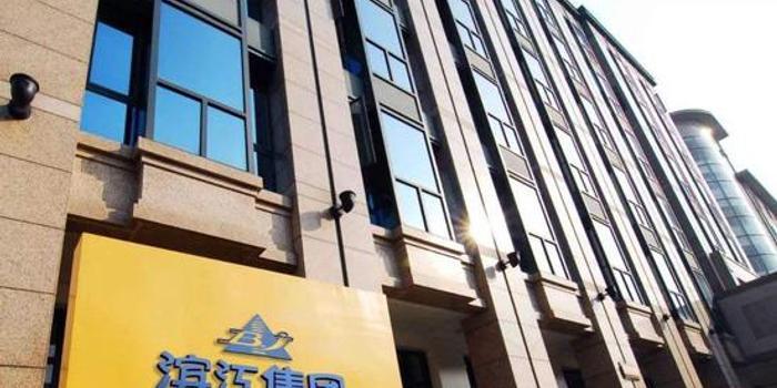 房企滨江集团春节放假19天 全员有超2万元旅游津贴
