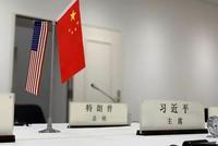 陶然笔记评中美元首会晤:时间 是解决问题的良药