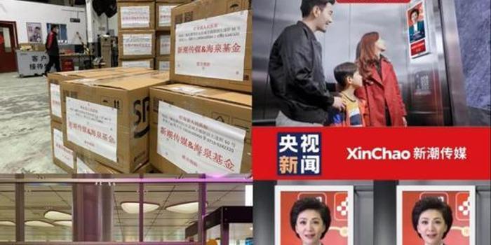 新潮传媒官宣:减员500人 账上10亿现金只能活7个月