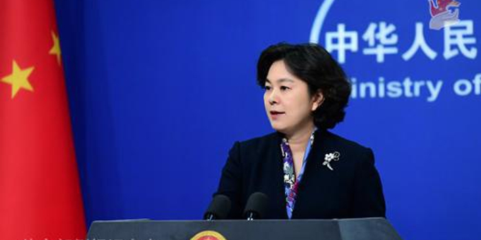 全文|12月10日外交部发言人华春莹主持例行记者会