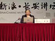 易纲重磅讲话全文发布 详解中国货币政策框架