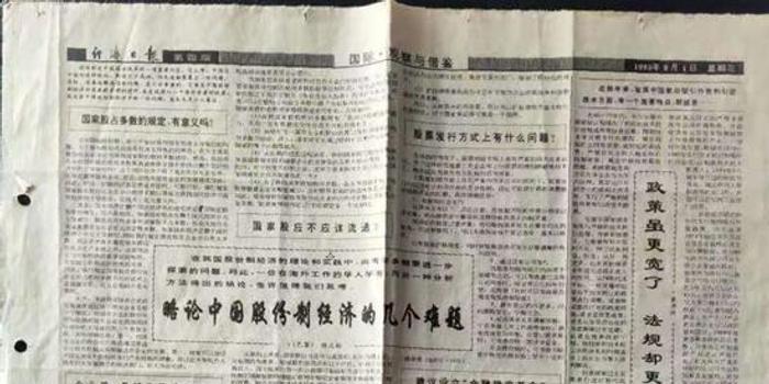 http://www.weixinrensheng.com/caijingmi/909214.html