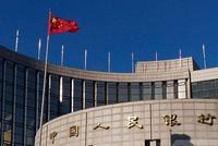 央行:坚决打击短期投机炒作 维护外汇市场平稳运行