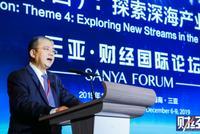 三亚市副市长:做好5方面工作促进海洋经济高质发展