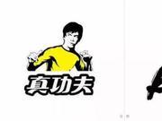 真功夫遭起诉索赔2.1亿 网友:原来李小龙不是代言人