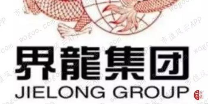 25年A股传奇将易主 界龙实业每年的利润仅与??怯泄? title=