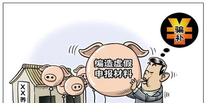 广西中盛公司涉农骗补:投资300多万 申领补贴超千万