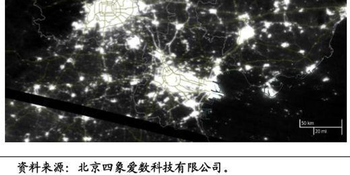 城市灯光和迁徙数据背后:复工超预期 民营经济压力大
